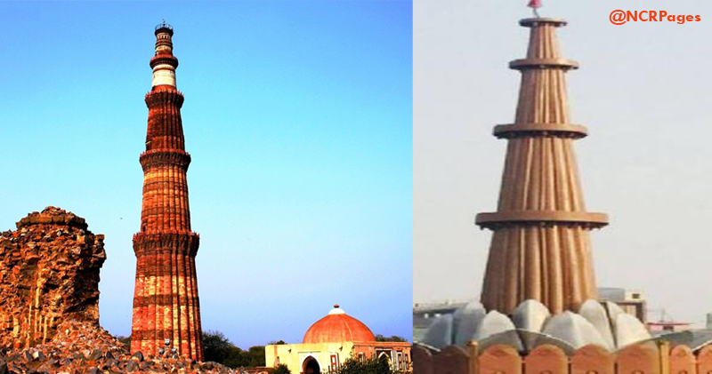 New Delhi gets Qutub Minar Mirror Image made of scrap