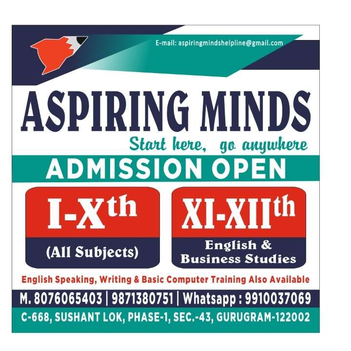 Aspiring Minds Tuition Centre