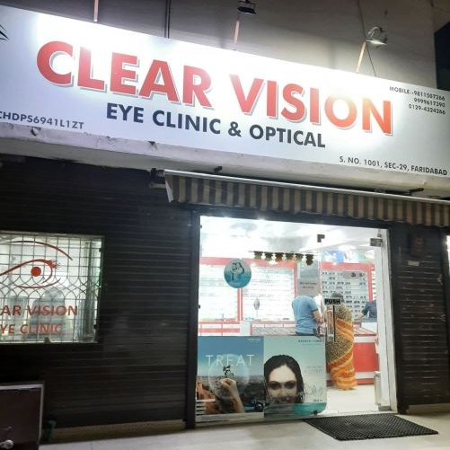 Clear Vision