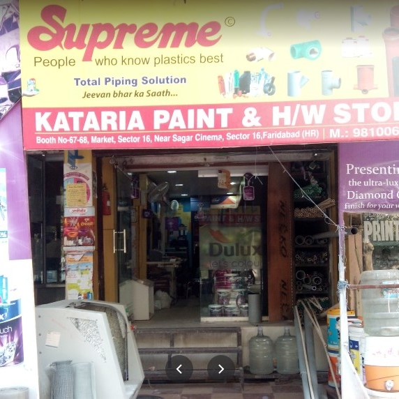 Kataria Paints & Hardware Store-102645
